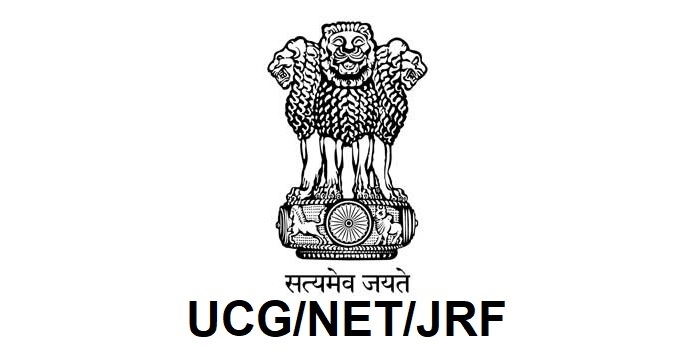 NTA UGC NET JRF June 2020 Online Application Form