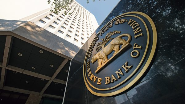 RBI Reserve Bank of India Various Post Recruitment Online Form 2020