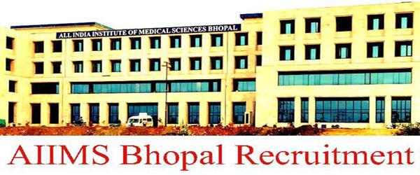 AIIMS Bhopal Laboratory Technician Online Form 2020