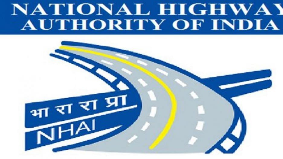 NHAI Chief General Manager Recruitment 2020
