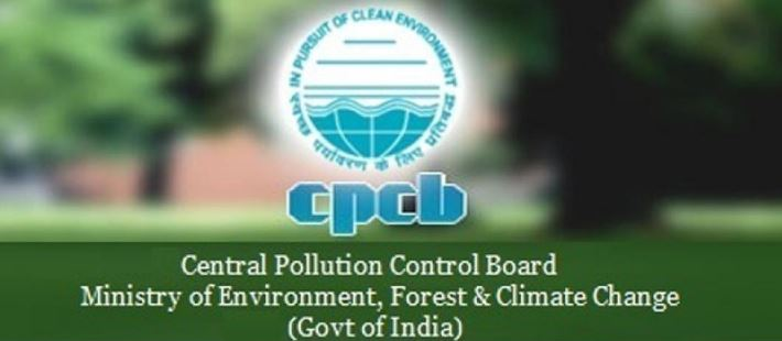 Central Pollution Control Board CPCB Various Post Online Form 2020