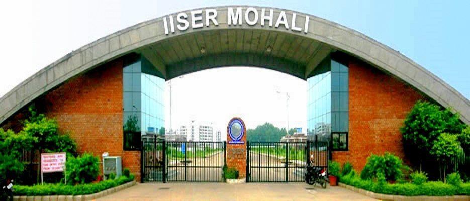 IISER Recruitment Online Application Form 2020