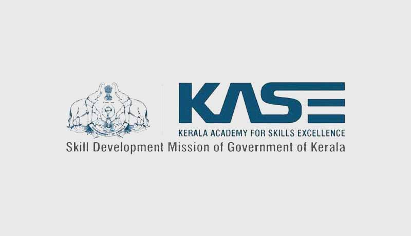KASE Recruitment 2020