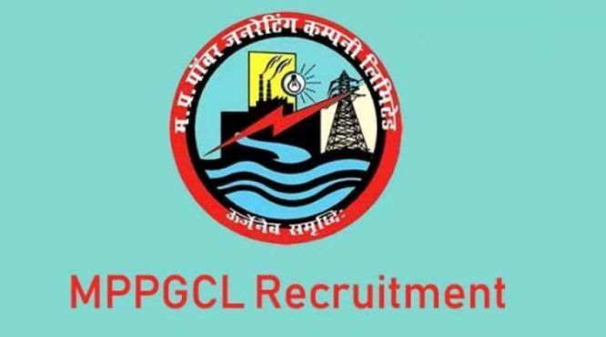 MPPGCL Recruitment 2020